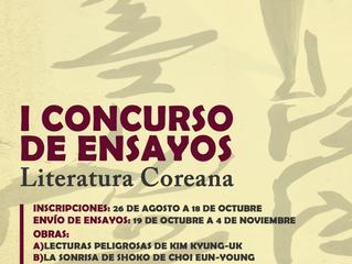 I Concurso de Ensayo sobre Literatura Coreana para personas latinoamericanas