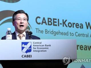 El TLC Corea del Sur-Centroamérica desarrollará fuertemente las relaciones bilaterales