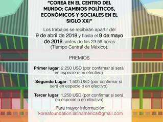 """3er concurso de ensayo del e-school program: """"COREA EN EL CENTRO DEL MUNDO: CAMBIOS POLÍTICOS, ECON"""