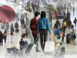 El número de turistas japoneses a Corea del Sur aumenta un 33 por ciento pese a la tensión diplomáti