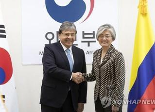 Corea del Sur y Colombia acuerdan impulsar sus lazos