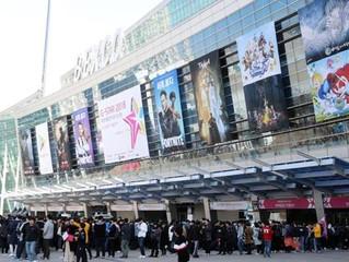 Se inaugura en Busan el mayor festival de juegos informáticos de Corea del Sur