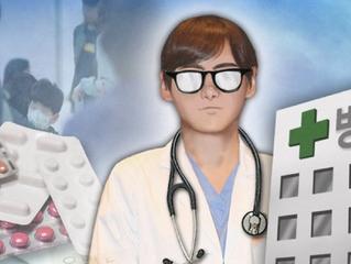 El costo médico de los hogares surcoreanos es más alto que la media de la OCDE