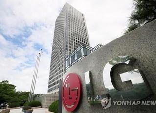 Las ganancias de explotación de LG Electronics disminuyen un 79,5 por ciento interanual en el 4º tri