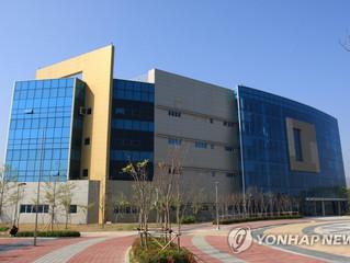 La oficina de enlace intercoreana está en operación por 2º día consecutivo tras el regreso de alguno