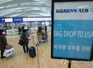 Más países suspenden los vuelos a Corea del Sur por las preocupaciones sobre el coronavirus.