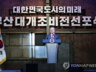 El presidente promete apoyo para el redesarrollo de Busan