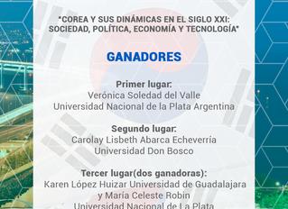 """Ganadores del IV Concurso de Ensayos del e-School Program: """"COREA Y SUS DINÁMICAS EN EL SIGLO XXI: S"""