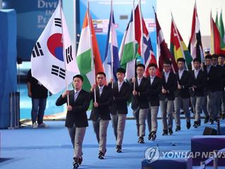 Se clausura el 1er. Campeonato del Mundo de la FINA en Corea del Sur