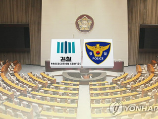 El Parlamento aprueba proyectos de ley para reajustar el poder de investigación entre la fiscalía y