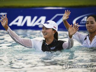 La surcoreana Ko Jin-young gana el primer gran título de su carrera en la LPGA