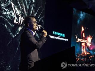 Las exportaciones surcoreanas de bienes culturales aumentan un 9,1 por ciento en 2018 lideradas por