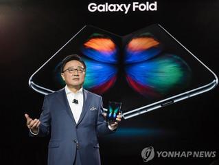 Samsung lanzará su primer teléfono inteligente plegable en Europa a principios de mayo