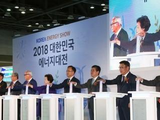 Se inaugura el Salón de la Energía de Corea del Sur haciendo énfasis en fuentes más seguras