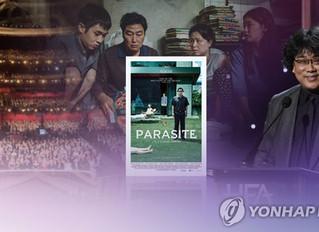 'Parasite' será presentada en blanco y negro en el Festival Internacional de Cine de Róterda