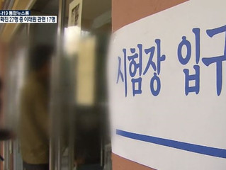 Seguro Nacional cubrirá 50% de pruebas en residencias de ancianos.