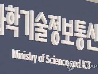 Corea del Sur utilizará un presupuesto de 24 billones de wones en I+D para potenciar su capacidad en