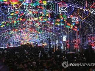 El festival de Sancheoneo en Hwacheon se inaugurará este fin de semana