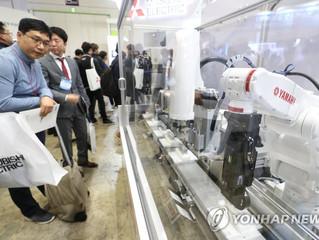 Corea del Sur construirá 30.000 fábricas inteligentes para 2022