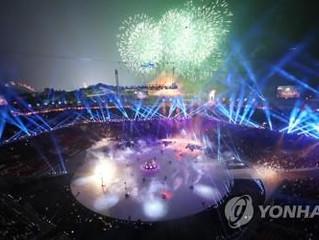 Corea del Sur celebrará el 1er. aniversario de las Olimpiadas de PyeongChang con eventos de música y