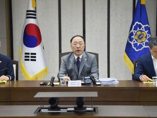 Corea del Sur promocionará una plataforma digital de exportación