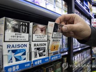 Corea del Sur presenta un plan de 'final del tabaco' para que las personas dejen de fumar