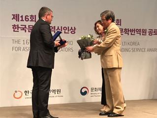 Otorgan al Dr. Antonio Doménech Premio al Servicio Distinguido de LTI Korea