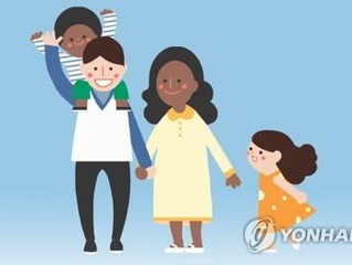 La llegada de familias inmigrantes aumenta notablemente en Corea del Sur