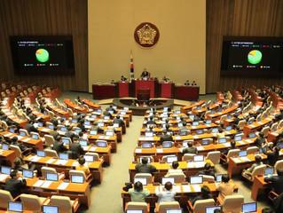 Corea del Sur gastará el presupuesto extraordinario en crear más empleos para los jóvenes