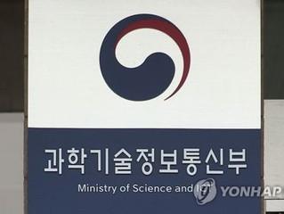 Corea del Sur gastará US$2.610 millones para desarrollar la biotecnología en 2019