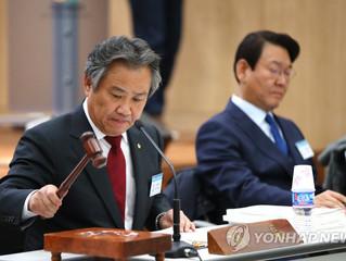 Seúl es seleccionada como ciudad candidata para la candidatura olímpica conjunta con Corea del Norte