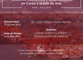 Korea Foundation e-School Program for Latin America: Formando a los líderes culturales del futuro