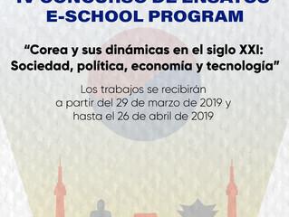 IV Concurso de Ensayos e-School Program
