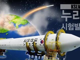 Corea del Sur realizará la prueba de lanzamiento del motor de un cohete espacial