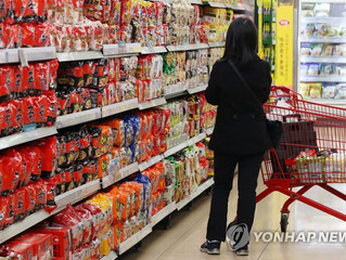 Las exportaciones de productos culturales surcoreanos crecen un 22,4% en 2019.