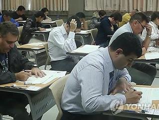 Se cancela el examen de dominio del idioma coreano a nivel mundial debido al coronavirus.