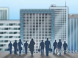 El salario anual de los nuevos empleados en las grandes empresas se incrementa un 0,7 por ciento
