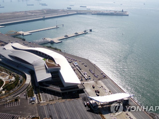 La nueva terminal internacional de ferris de Incheon será inaugurada el 15 de junio.