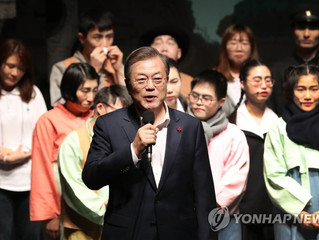 Moon enfatiza la búsqueda de una nación 'inclusiva'