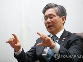 Corea del Sur comienza su proyecto 'alquimista' para promover las tecnologías