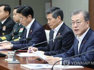 Corea del Sur venderá 7,3 billones de wones en bonos estatales en enero