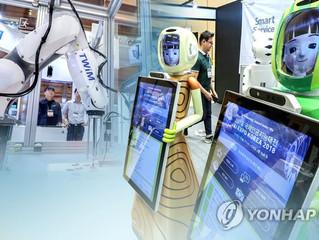 KITA: Corea del Sur se queda por detrás de China en términos de IA