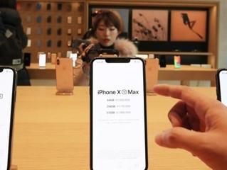 Cientos de surcoreanos forman cola en el 1er. día del lanzamiento del iPhone XS