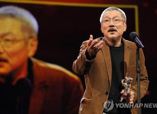 Hong Sang-soo gana el premio al mejor director en el festival de cine de Berlín.