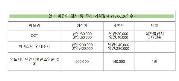 MOU협약 최종(2020년)004.jpg