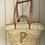 Thumbnail: Macrame trimmed basket