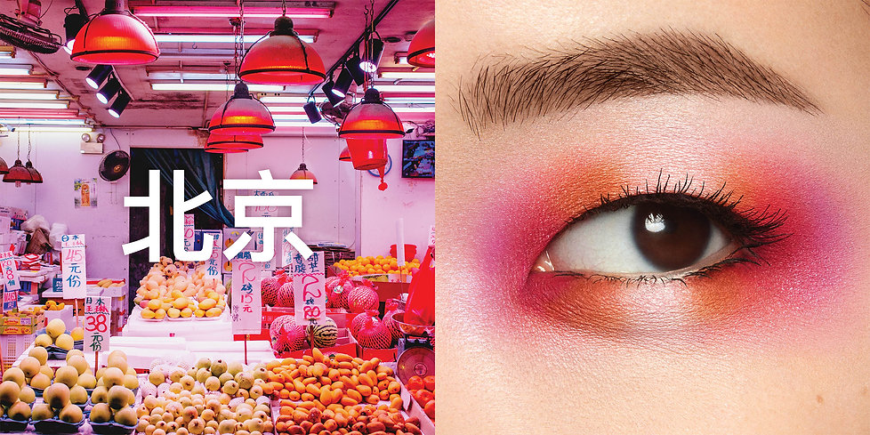 mac-myop-eyes-beijing.jpg