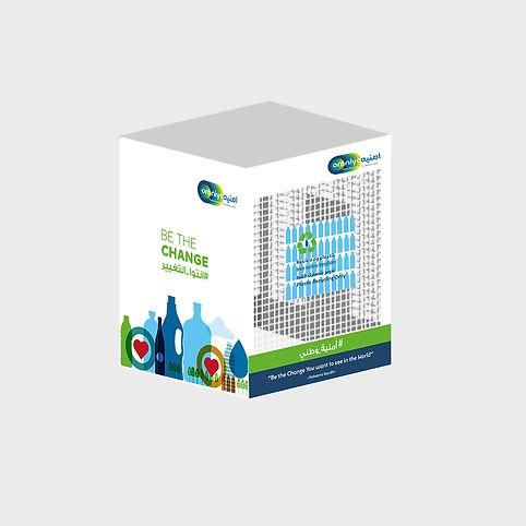 omniya container