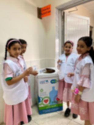 omniya school photo