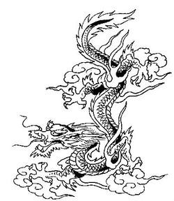 dragon vertical.jpg